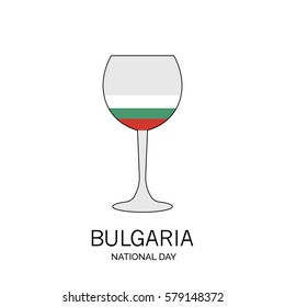 a simple isolated flat icon symbolizing a glass of wine produced in  Bulgaria; for celebrating a national holiday