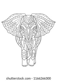 Simple line art of beautiful elephant for design element and coloring book page on app. Vector illustration