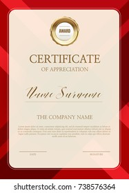 Simple and luxurious certificate background