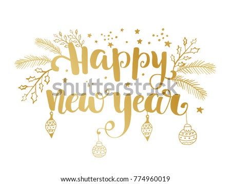 Simple New Year Card White Background Stock Vector (Royalty Free ...