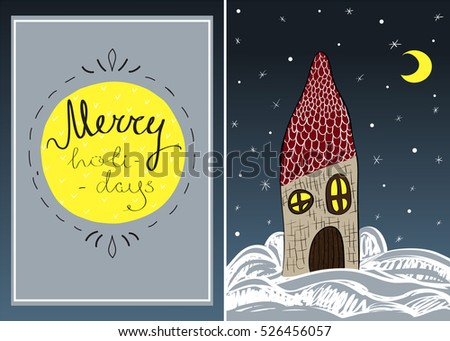 Simple New Year Greeting Card Design Stock Vector Royalty Free
