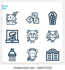 Simple set of  9 outline icons on following themes shower, fairy tale, kitty, abc, dinosaur web icons with high quality