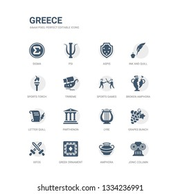 simple set of icons such as jonic column, amphora, greek ornament, xifos, grapes bunch, lyre, parthenon, letter quill, broken amphora, sports games. related greece icons collection. editable 64x64