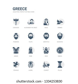 simple set of icons such as pillar, chariot, laurel, pegasus, omega, zeus, robe, armor, socrates, aristotle. related greece icons collection. editable 64x64 pixel perfect.