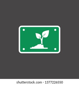 simple sprout icon
