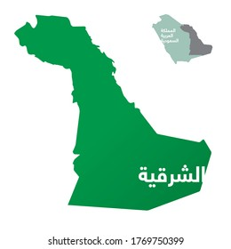 Simplified map of the Eastern Province KSA with Arabic word for