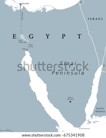 Middle East Map Sinai Peninsula.Sinai Peninsula Political Map Land Bridge Stock Vector Royalty Free