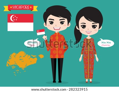Singapore Boy Girl Traditional Costume Stock Vector Royalty Free