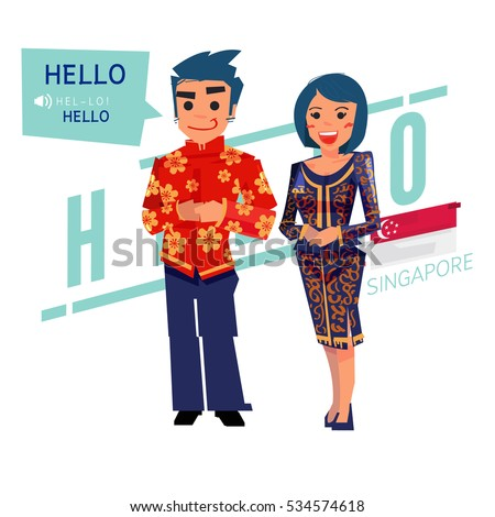Singapore Couple Traditional Costume Say Hello Image Vectorielle De