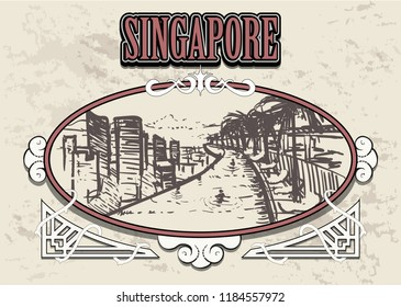 Singapore skyline in a decorative vintage frame, retro hand drawn Singapore landescape.View from Marina Bay Sands hotel.