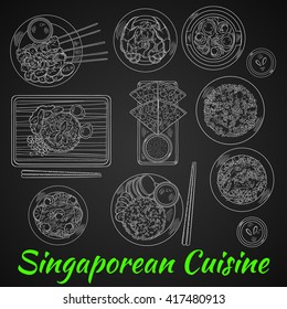 Singaporean chicken rice and chilli crab, flat bread with tartar sauce, grilled beef satay and fried rice with chicken liver, noodle soup and vegetable salad with beans, nasi goreng and fried noodles