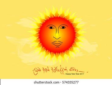 Sinhalese Hindu tamil new year
