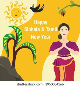 Sinhalese and Tamil new  year celebration vector design