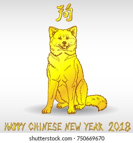 Sitting golden yellow dog and hieroglyph dog on background. A symbol 2018 new year according to the Chinese calendar. An Asian style vector illustration card.