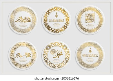 Six emblems set Mawlid Al-Nabi Greeting islamic floral pattern vector design with arabic calligraphy for card, banner, wallpaper, cover, background, brosur. the mean is : Prophet Muhammad's Birthday
