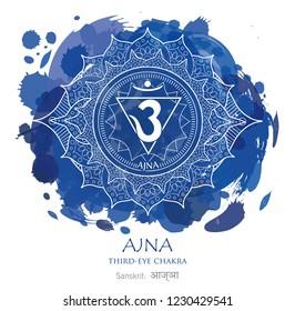 Sixth chakra illustration vector of Ajna