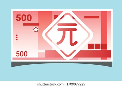 SK: 500 New Taiwan Dollar TWD Banknotes Paper Money Vector Icon Logo Illustration and Design. Taiwan Business, Payment and Finance Element. Can be Used for Web, Mobile, Infographic, and Print.