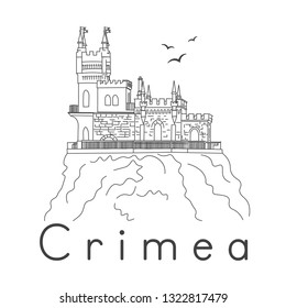 Sketch of the castle Swallow's Nest.Vector sketch symbol of Crimea.