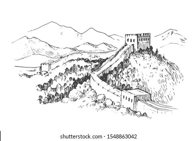 Sketch of the Great Wall of China. Hand drawn illustration converted to vector