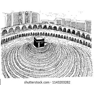 sketch of Kaaba in Mecca Saudi Arabia