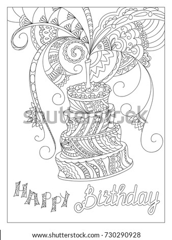 Sketch Monochrome Birthday Card Doodle Cake Stock Vector Royalty