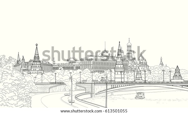 Sketch of Moscow cityscape with landmarks, Kremlin, churches and President palace.