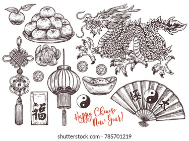 Sketch symbols of Chinese lunar new year. Vector hand drawn set with dragon, mandarins, paper oriental lantern, gold ingot, fortune coin, lucky knot, red envelope with money