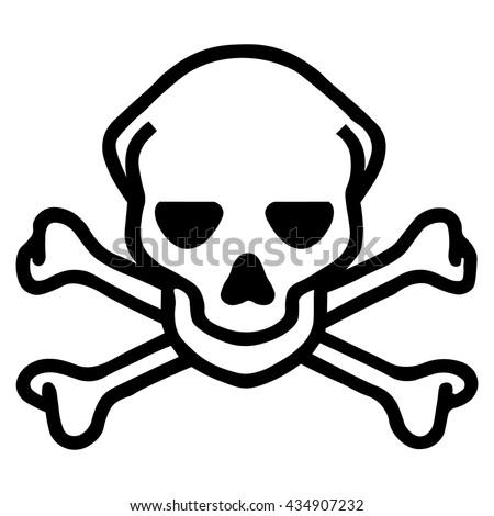 Skull Crossbones Icon Skull Crossbones Symbol Stock Vector Royalty