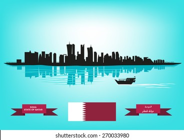 Skyline by the bay of Doha State of Qatar with English and Arabic translation on a banner. Official Flag and Qatari boat also in illustration. Editable EPS10 file.
