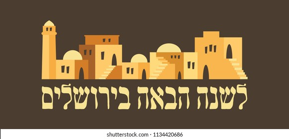 skyline of old city of Jerusalem. Rosh Hashana , Jewish holiday vector greeting card. Traditional greeting, Next year in Jerusalem in Hebrew.