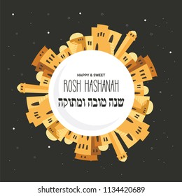 skyline of old city of Jerusalem. Rosh Hashana , Jewish holiday vector greeting card. Happy and Sweet new year in Hebrew. vector illustration
