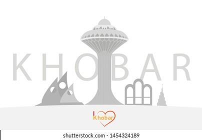 Skyline of Saudi Arabia, Al Khobar city , Dammam, detailed silhouette. Vector illustration