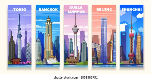 Skyline vector Illustration. Cities and Famous Buildings. Main buildings of Tokio, Barcelona, Kuala Lumpur, Beijing, Shanghai.