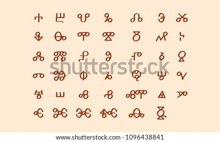 Slavic alphabet of the