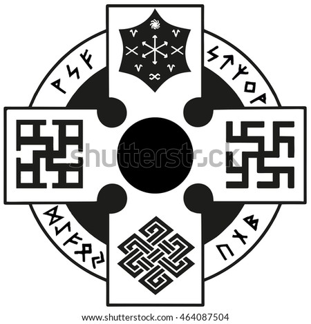 Slavic Amulet Runes Carries Sacred Meaning Stock Vector Royalty
