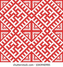 Slavic ethnic ornament. Vector illustration, seamless pattern. Ethnic seamless background. Slavic symbol of the sun. Ukrainian, Belarusian and Slavic ornament