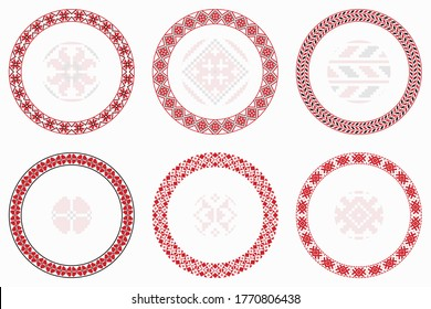 Slavic geometric round patterns set. Borders, frames. Vector illustration of round Slavic embroidery ornament elements with seamless pattern brushes for your design projects