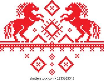 Slavic Ornament with Horses