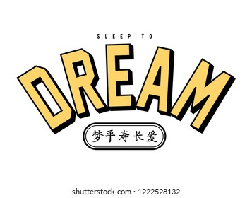 sleep to dream slogan for T-shirt printing design and various jobs, typography,  vector.
