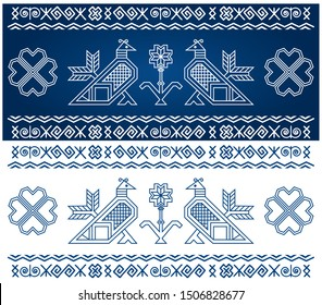 Slovak Traditional  Folklore Ornaments