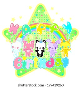 Small animals: bunny, kitten, panda, puppy and giraffe congratulate you with the holiday and wish a happy birthday. They are holding balloons with letters. On the background of the stars.