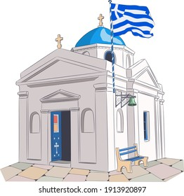 Small traditional white church under the national flag of Greece on the island of Mykonos.