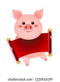 smiling pig holding blank red banner vector illustration new year symbol chinese new year