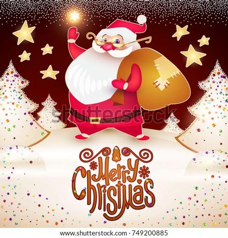 smiling santa claus christmas card template stock vector royalty