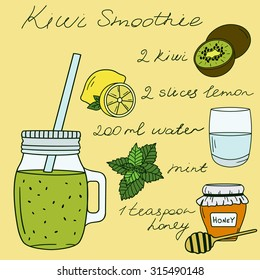 Smoothies of kiwi hand drawn sketch. Doodle illustration vitamin and energy drink