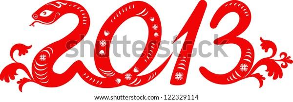 Snake Year 2013 Chinese Zodiac Symbol Stock Vector (Royalty