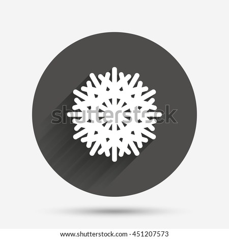 Snowflake Artistic Sign Icon Christmas New Stock Vector (Royalty ...