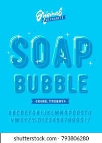 'Soap Bubble' Funny Rounded 3D Alphabet. Retro Typography. Vector Illustration.