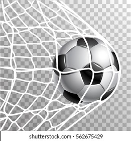 Soccer Ball in a grid of gate