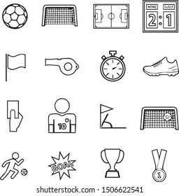Soccer football icon set vector in black